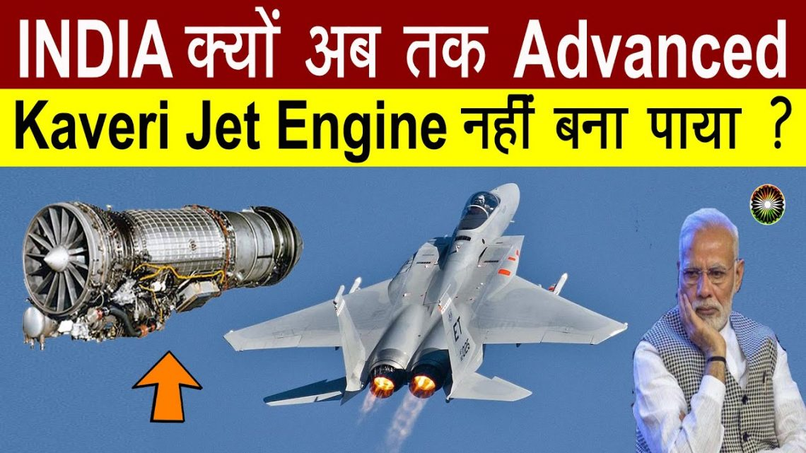 Why India Is Still Struggling To Make A Fighter Jet Engine ? Kaveri Engine Latest News