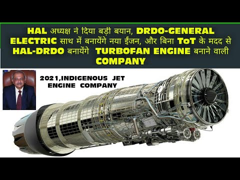 No ToT for American F404-GE-IN20 ENGINE; Working With DRDO for The New Engine: HAL Chief