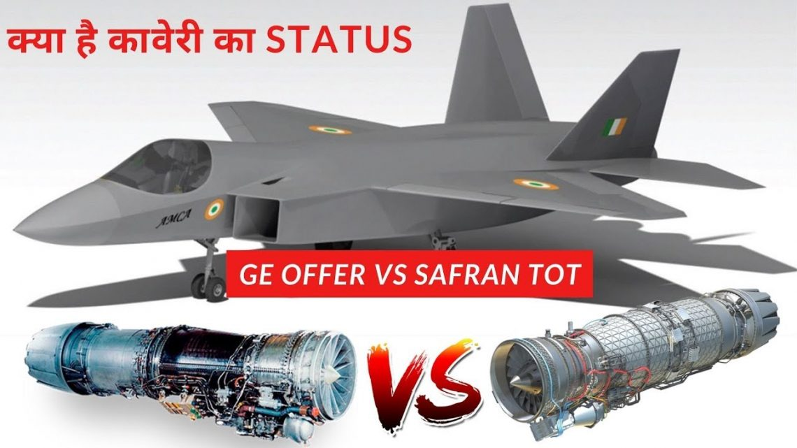 Safran Jet Engine ToT vs GE Enhanced F-414 India Assembly line proposal fo AMCA and MWF